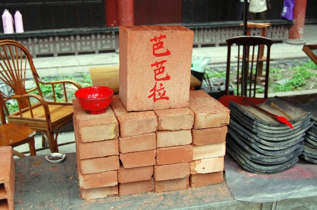 2013-05 Chengdu158