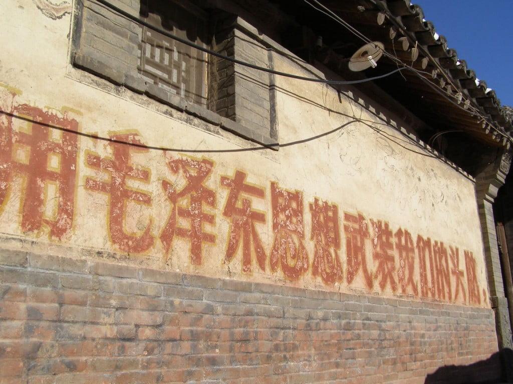Cuandixia Mao Spruch