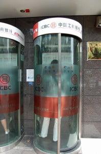 Geldautomat in Chengdu