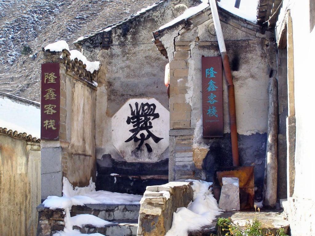 Cuandixia Schriftzeichen
