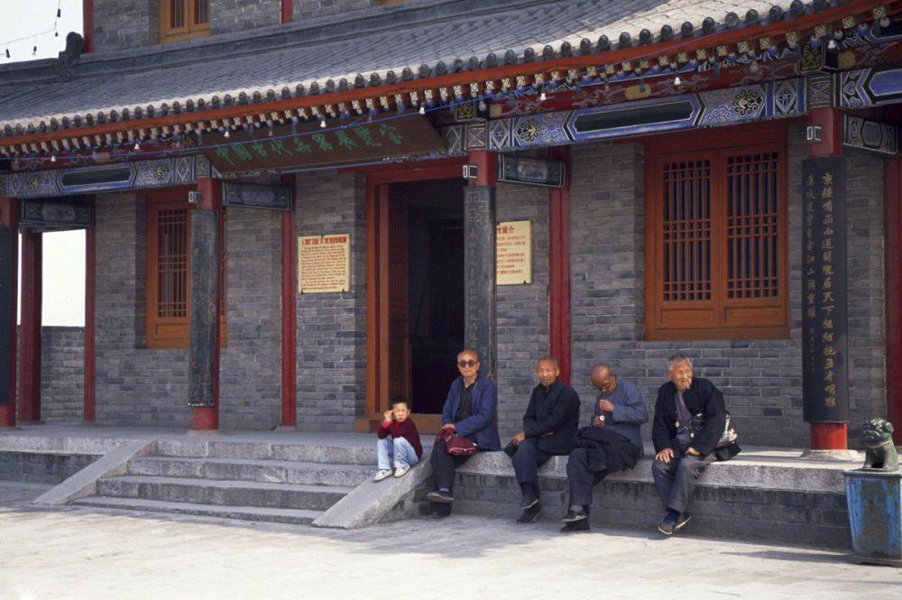 Xi'an Stadtmauer 1987 Meysskens