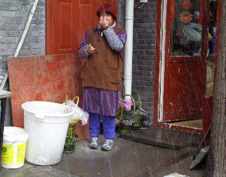 Peking 2009