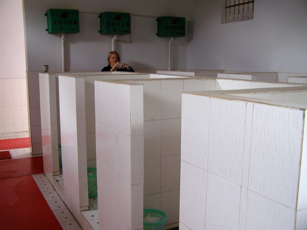 Toilette in China