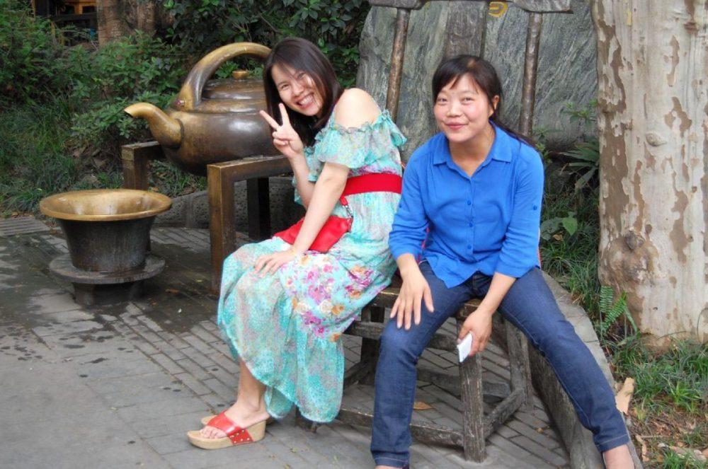 Hi! auf Chinesisch