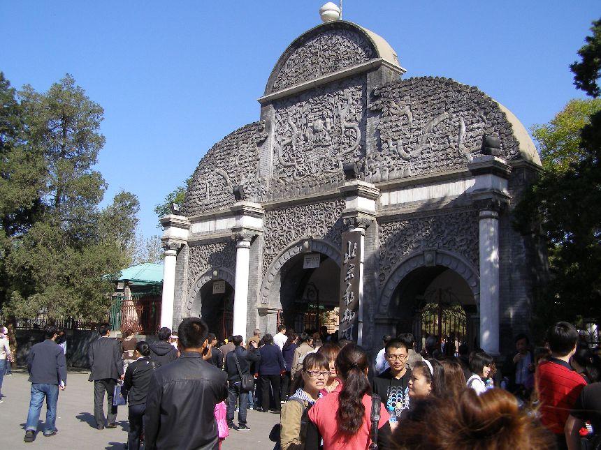 Das große Tor des Pekinger Zoo von 1908