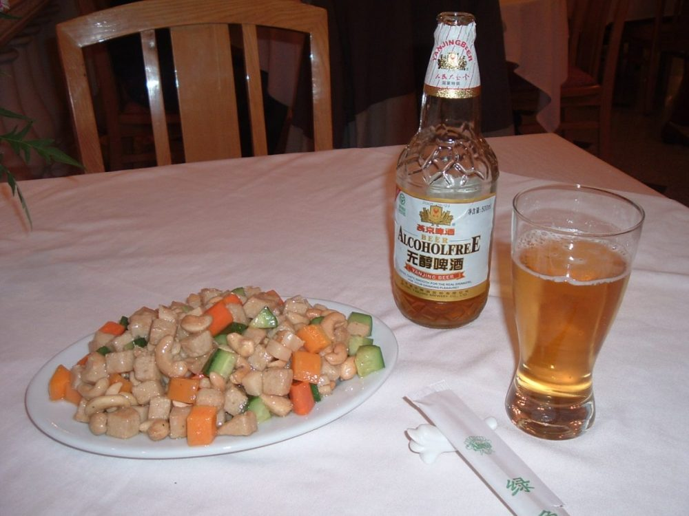 Vegetarisches Gong Bao Ji Ding