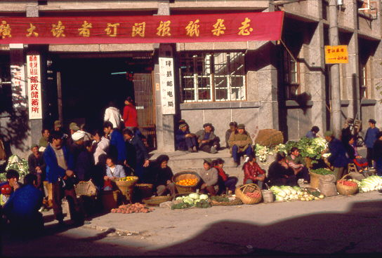 Nanping Markt 1987