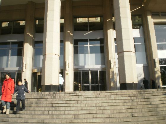 Die Treppe des Beijing-Hotels