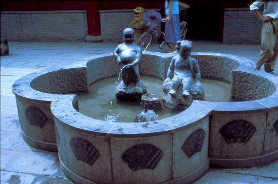 Kaifeng Brunnen