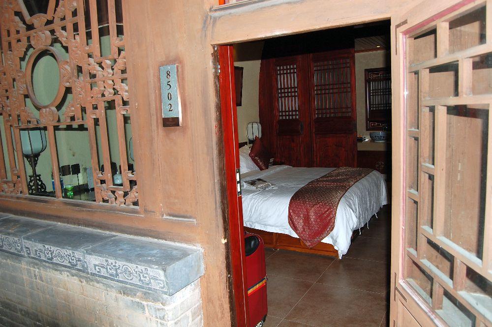 Mein Zimmer im Chongningbu Spring Hotel