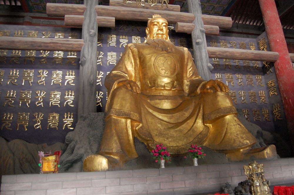 Kaiser Yao