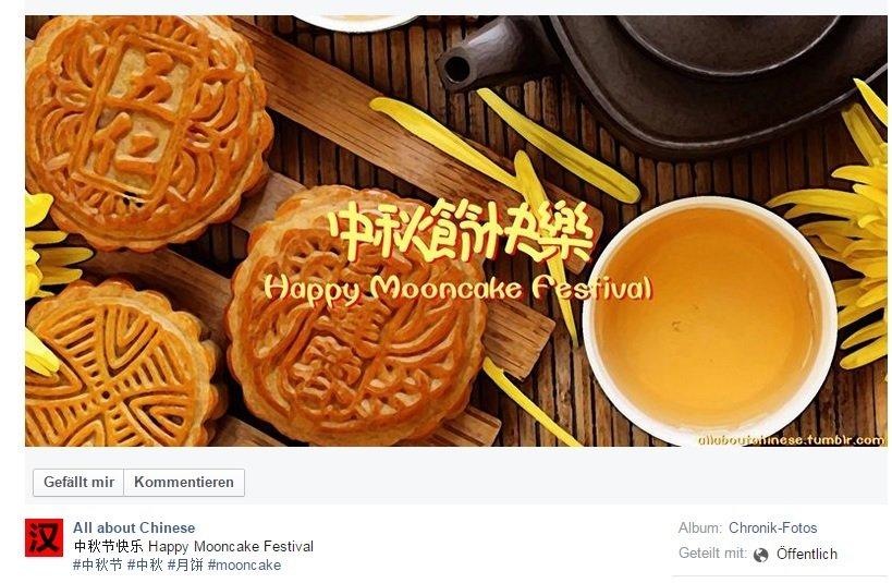 Happy Mooncake Festival!