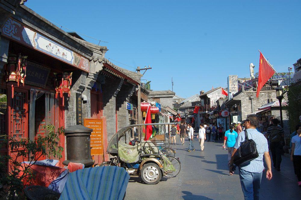 Rop Sehenswürdigkeiten in Peking Hutongs