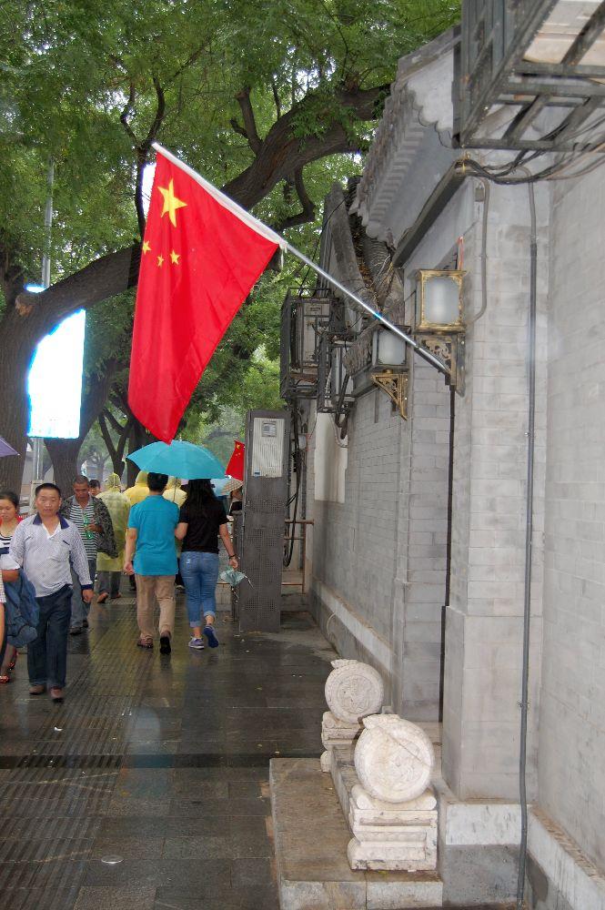 Chengfu Courtyard 02