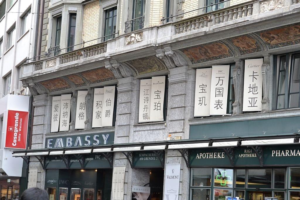 Viele Geschäfte in Europas viel besuchten Städten haben sich auf die Touristen aus Fernost eingestellt. Hier seht Ihr eine schöne Übersicht, wie berühmte Marken auf Chinesisch geschrieben werden.
