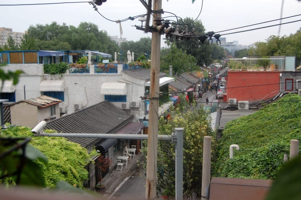 Wudao Ying Hutong24