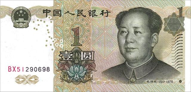 1 Yuan Renminbi Geldschein