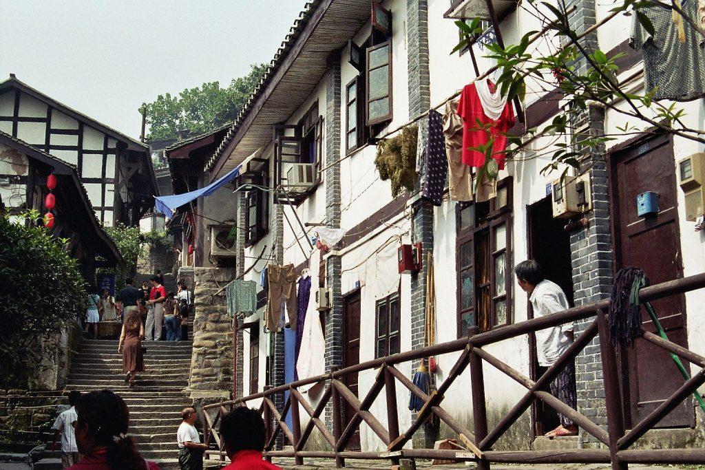 Chongqing Ciqikou