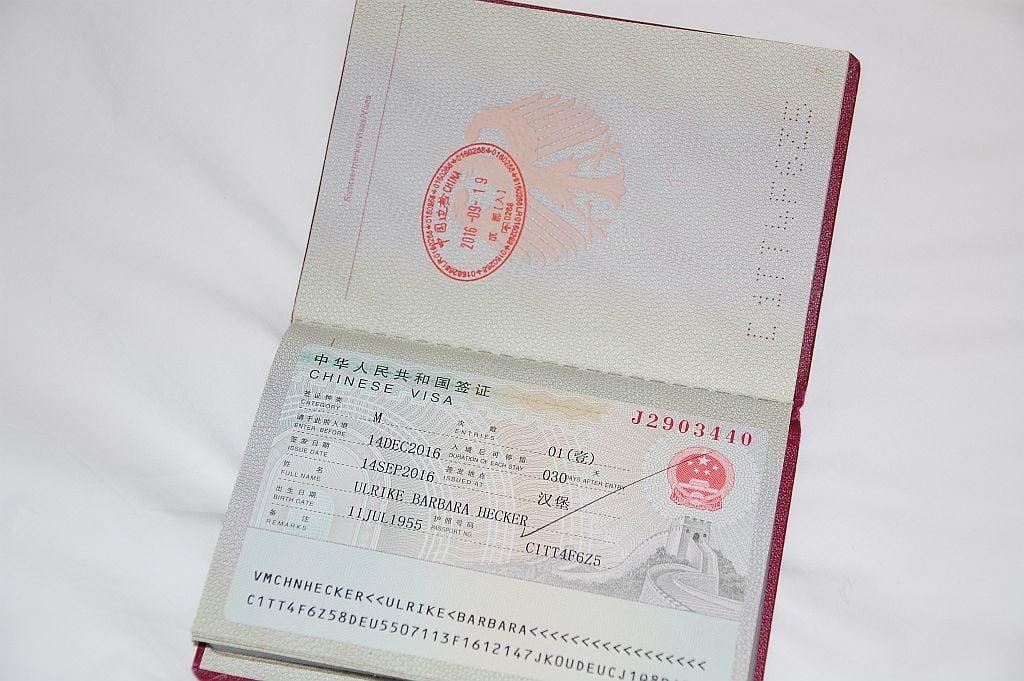 chengdu 2016 - die sache mit dem china visum, Einladungen