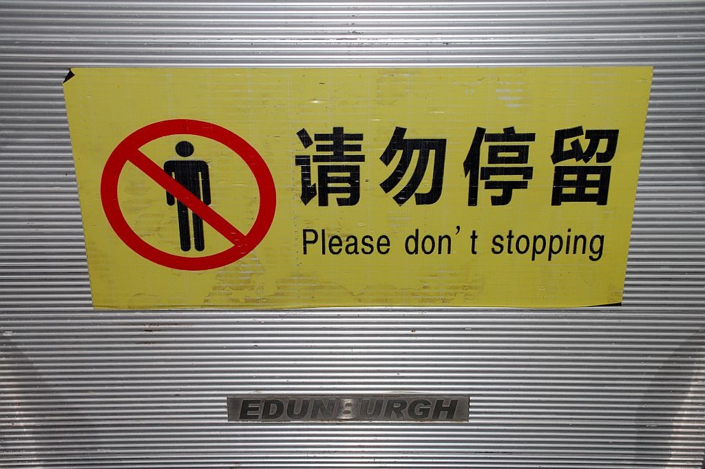 Please don't stopping