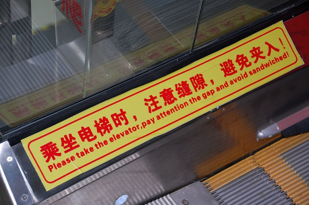 Please take the elevator,pay attention the gap and avoid sandwiched! Chinglish