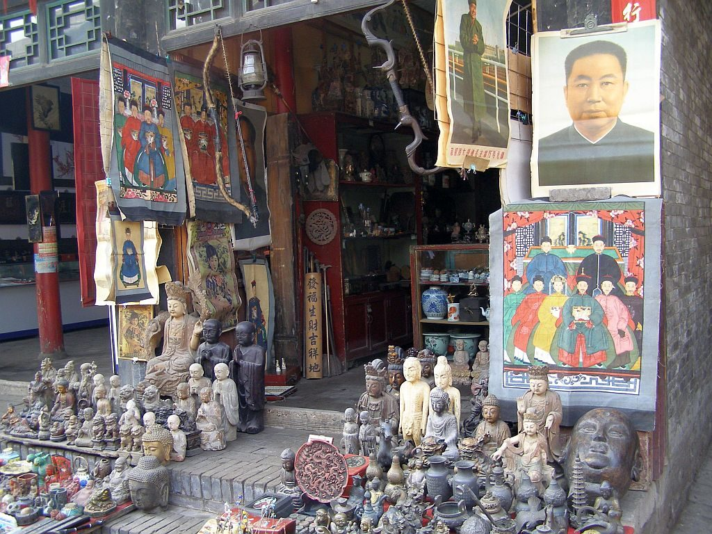 Souvenirladen in Pingyao