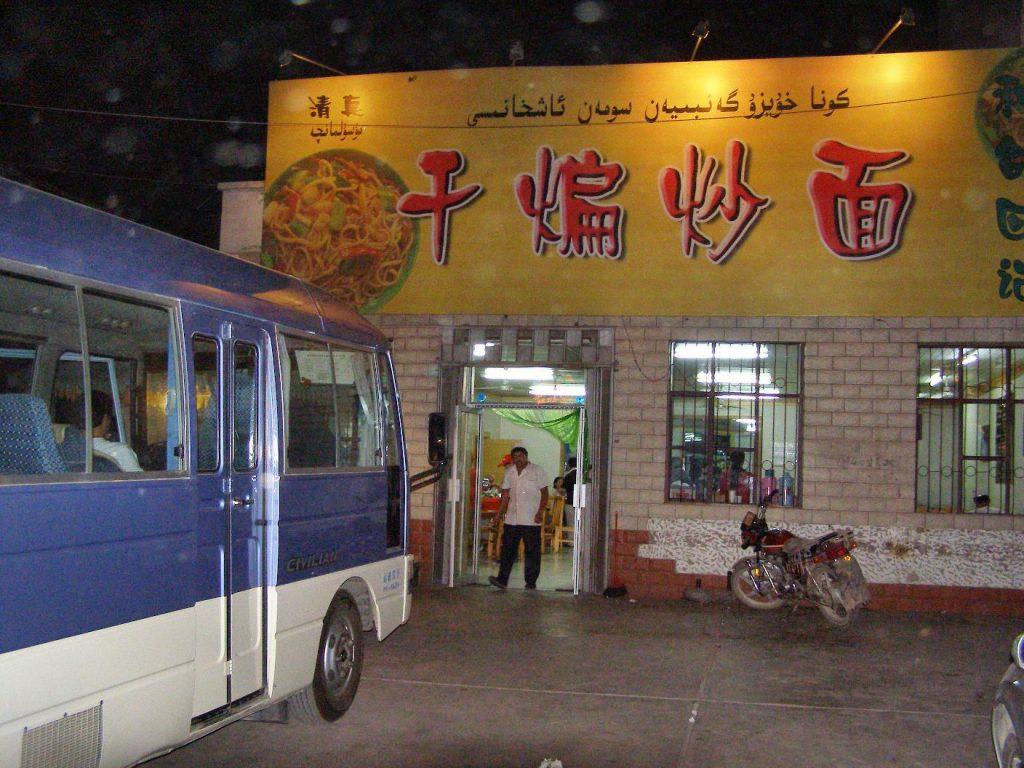 Restaurant in Kucha