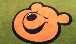 Teddy Bear Hotel - Logo