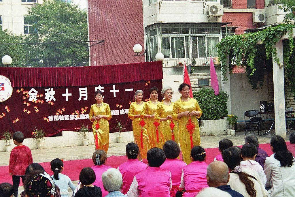 Damen im Qipao in Peking