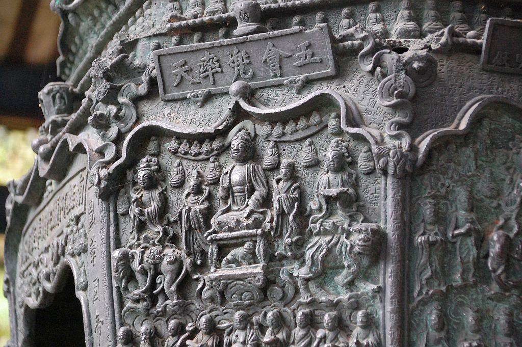 Bronzepagode Details