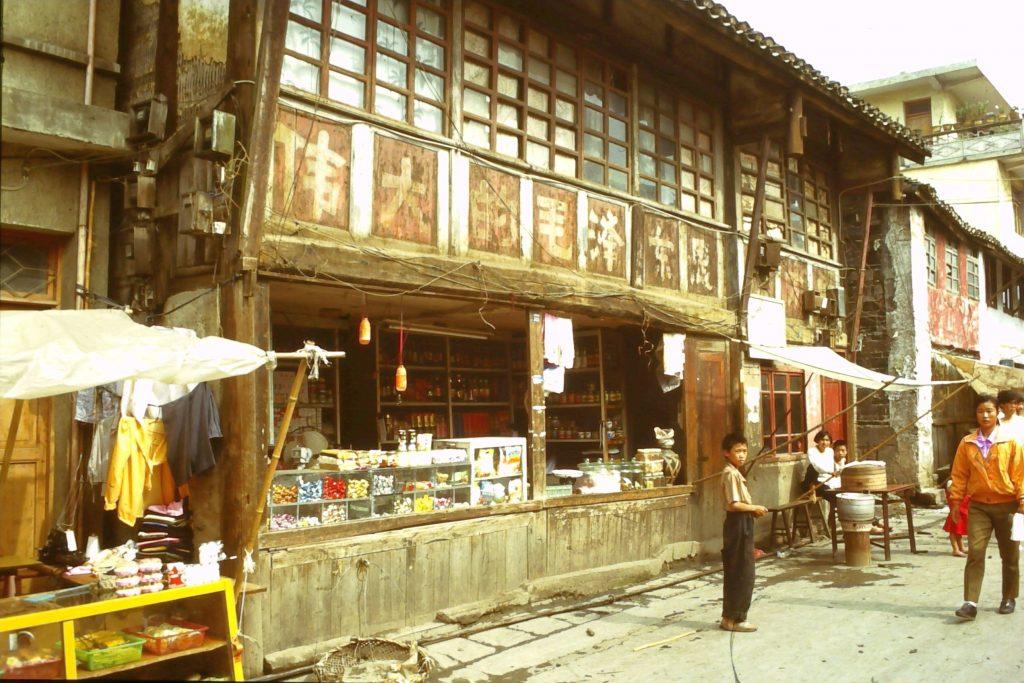Südchina 1993: Mao-Parole